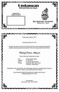 undangan walimatul khitan dan aqiqah khalif