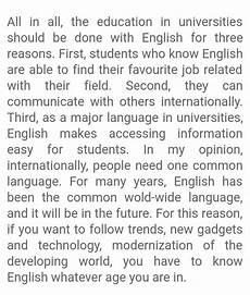 English Essay Importance Of Education Essay On Importance Of English Language In 100 Words