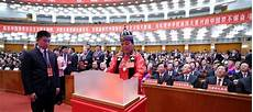 Speech At The Closing Session Of Hcs2018 The 19th Cpc National Congress Zhejing Focus