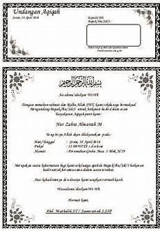 contoh undangan aqiqah sumberinformasi695