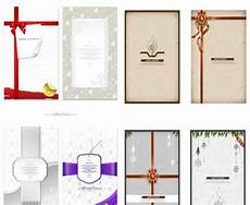 desain template undangan gratis tutorial desain grafis
