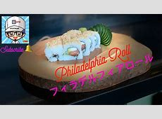 Philadelphia Roll/??????????? make Sushi at home made in