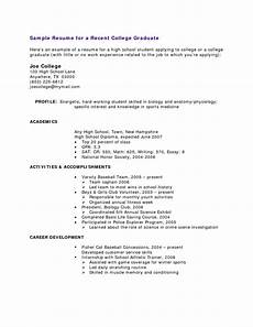 No Work Experience Resume Sample High School Resume For College Student With No Work Experience World
