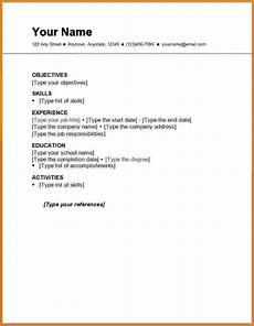 Resume For Your First Job Free Resume Templates First Job Job Resume Template