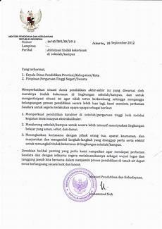 surat dinas undangan lomba contoh isi undangan