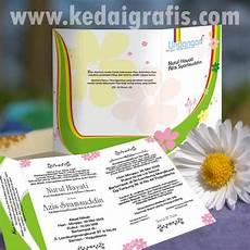 agustus 2011 undangan undangan nikah undangan perkawinan