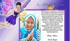 contoh surat undangan ulang tahun anak perempuan contoh