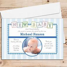New Baby Announcement Cards Personalised Birth Announcement Cards Baby Announcement