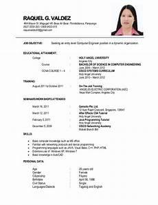 Personal Data In Resume Resume 1