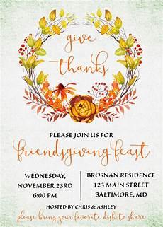 Thanksgiving Party Invitations Friendsgiving Invitation Friendsgiving Potluck Fall