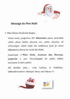 Lettre Au Pere Noel Ma Lettre Au P 232 Re No 235 L Hennezel