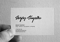 Personal Business Personal Business Card 65 Examples Bashooka