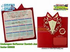 undangan softcover bentuk jas souvenir pernikahan