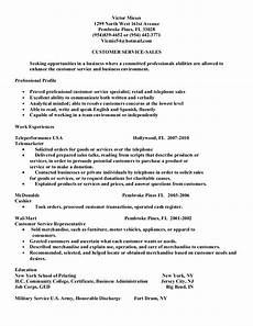 How Can I Do My Resumes Copy Of New Resume