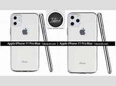 Apple iPhone 11 Pro Max price in Pakistan   Tabsarah