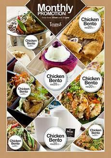 Restaurant Poster Sohojames Homework Poster Restaurant Promotion Poster