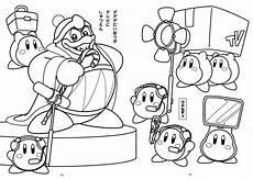 Malvorlagen Kostenlos Comic Ausmalbilder Comic Kostenlos Malvorlagen Zum Ausdrucken