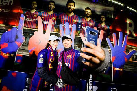 Barcelona Fan Forum