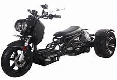 Ice Bear Maddog 150cc Motor Trike Pst150 19n With 12 14