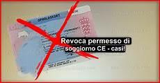 come ottenere il permesso di soggiorno in italia revoca permesso di soggiorno ce in quali casi avviene
