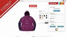 supreme retailer twill anorak supreme bot copbot tucan studio