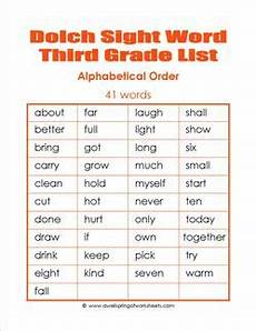 1st Grade Sight Words Dolch 3rd Grade Dolch Word List Alphabetical Order Dolch