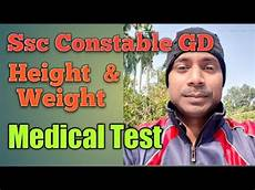 Ssc Gd Height And Weight Chart 2019 Ssc Constable Gd Medical Height And Weight Youtube
