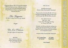contoh undangan pernikahan word contoh hu