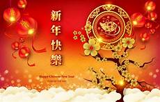 Happy New Year 2020 In Chinese Happy Chinese New Year 2020 Year Banner Premium Vector