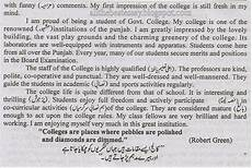 My First Day In School Essay Pak Education Info My First Day At College Essay For F A