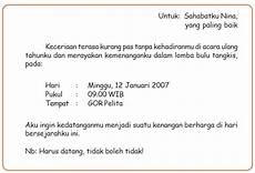 contoh undangan yang tidak resmi contoh isi undangan
