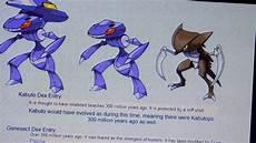 Spewpa Evolution Chart Pokemon Facts Is Genesesct Kabutops Youtube