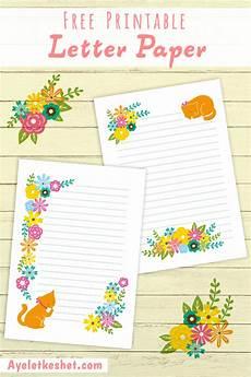 Printable Paper Free Printable Writing Paper Ayelet Keshet