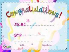 Free Certificate Template For Kids Free Printable Certificate Template For Kids بالعربي نتعلم