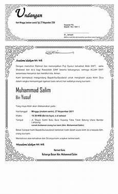 contoh surat undangan khatam al quran surat 28