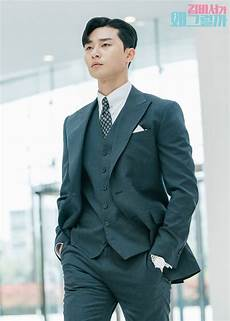 park seo joon suits up for first filming of tvn s new