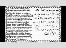 Kelebihan Mengamalkan Ayat Al Kursi. 70,000 Malaikat Turut