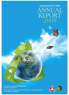 Annual Reports Cover Designs The 8 Best Annual Report Covers