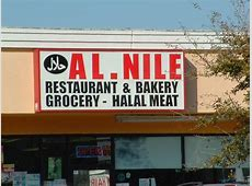 Chili Bob's Houston Eats: Al Nile Restaurant and Bakery