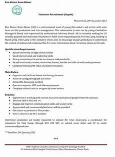 Volunteering At A Hospital Essay 022 Volunteer Experience Essay Example Adding Work To