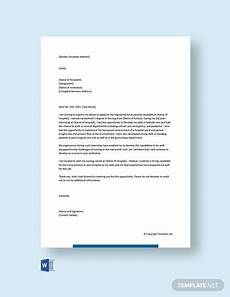 Entry Level Nursing Cover Letters Free Nursing Resignation Letter 2 Week Notice Template