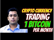 Crypto Currency Trading Introduced ! Earn 1 Btc Easily