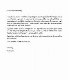 Salary Request In Cover Letter 34 Best Salary Requirements Cover Letters Tips ᐅ
