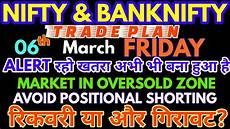 Nifty Option Premium Chart Bank Nifty Amp Nifty Tomorrow 06th March 2020 Daily Chart