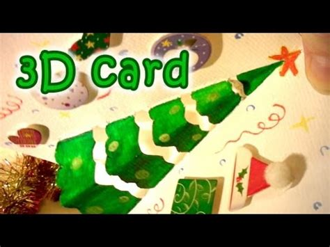 christmas card 3d making easy 3d card how to make 3d greeting card for and new year