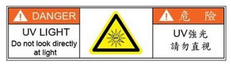 dangers of uv light taiwan uv led light with nichia 276a led 365nm
