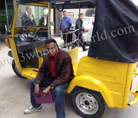 bajaj autorickshaw price three wheeler auto rickshaw 110cc 175cc 200cc passenger