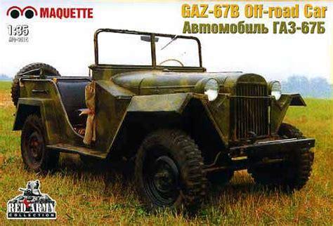 Maquette Maq 3515 1 35 Gaz 67b Soviet Ww2 Army Jeep Model