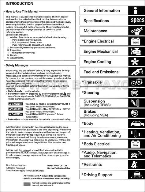 free car repair manuals 2010 acura rl engine control service manual repair manual download for a 2010 acura rl