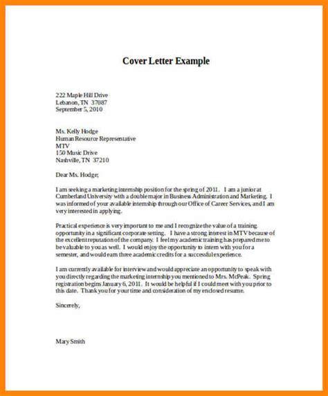13 request letter for internship bill pay calendar